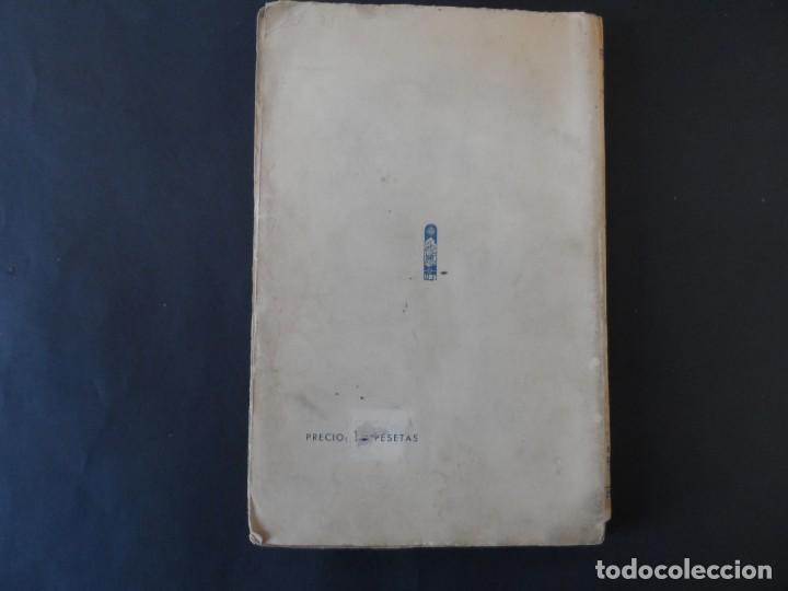 Libros de segunda mano: FLOR DE GRANADA . DIONISIO DE FELIPE C.S S.R.. EDITORIAL EL PERPETUO SOCORRO 1945 - Foto 6 - 208953857