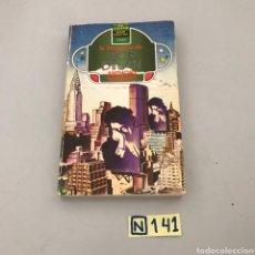 Libros de segunda mano: BOB DYLAN. Lote 213201475