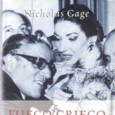 Libros de segunda mano: FUEGO GRIEGO. LA HISTORIA DE MARIA CALLAS Y ARISTOTELES ONASSIS - NICHOLAS GAGE. Lote 218154813