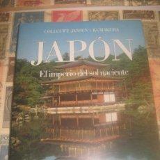 Libros de segunda mano: JAPON, EL IMPERIO DEL SOL NACIENTE /POR: COLLCUT, JANSEN Y KUMAKURA. Lote 218494885