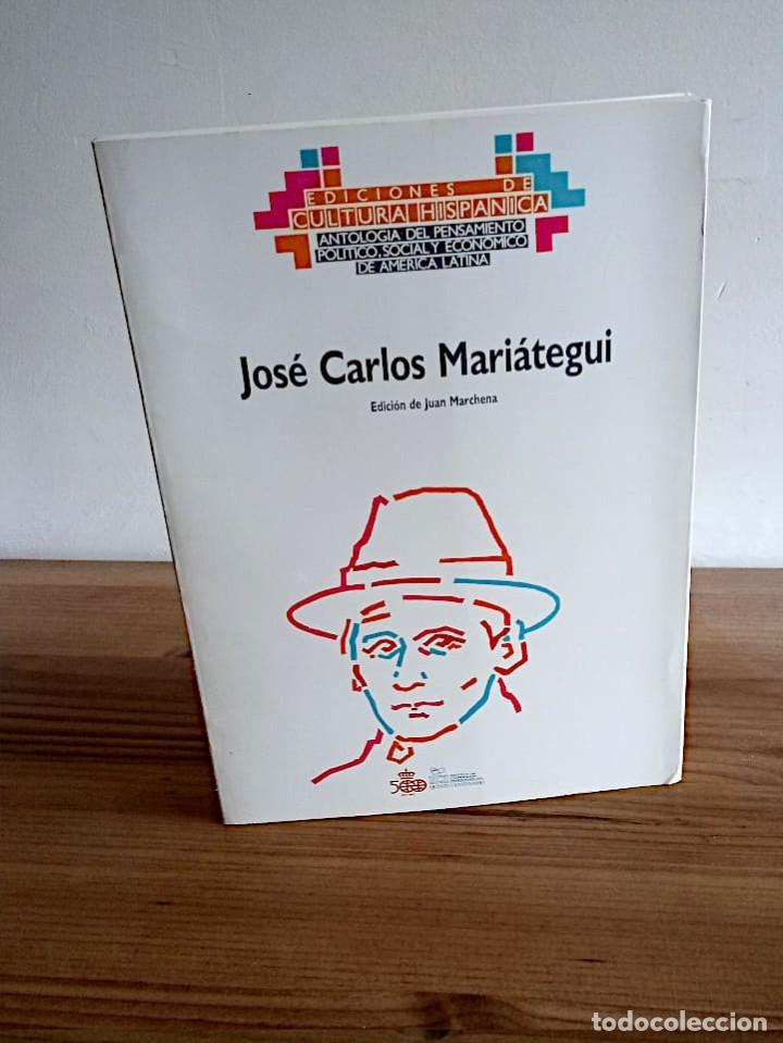 MARIÁTEGUI, JOSE CARLOS. ED. LIT. MARCHENA FERNANDEZ, JUAN, 1ª ED.1988 NUEVO (Libros de Segunda Mano - Biografías)