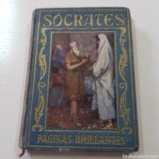 Libros de segunda mano: SOCRATES - PAGINAS BRILLANTES DE LA HISTORIA - EDITORIAL ARALUCE. Lote 221769576
