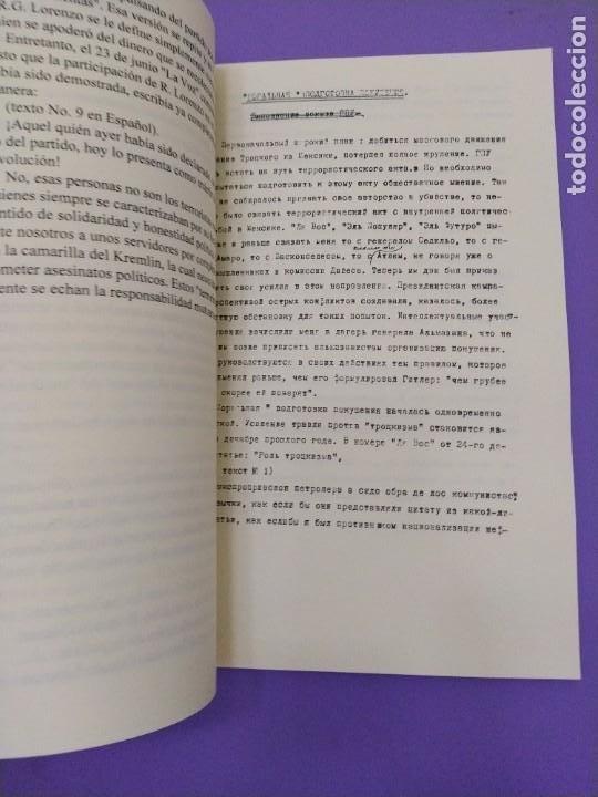 Libros de segunda mano: BOX 37cm.EL CASO TROTSKY.PRESENTACION DE UN PROCESO POR RAUL CARRANCA Y RIVAS.CONEPOD MEXICO D.F1994 - Foto 49 - 222396180