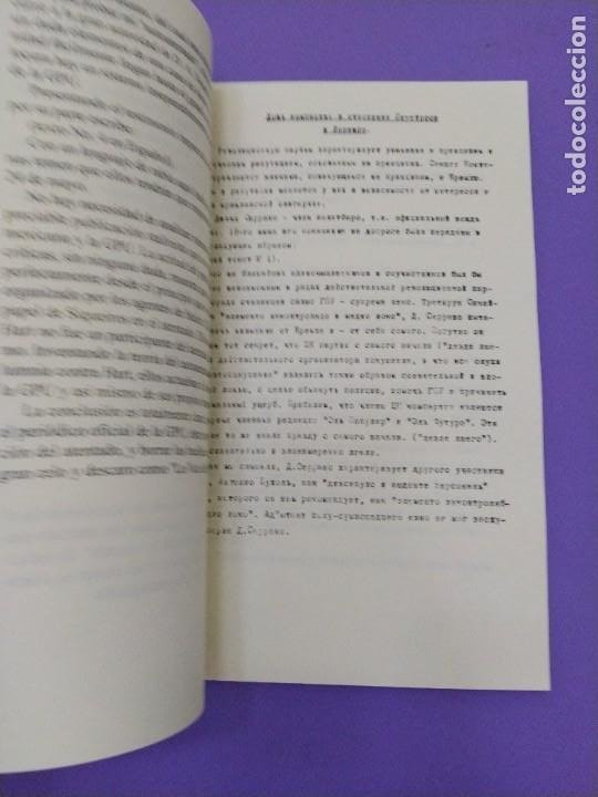 Libros de segunda mano: BOX 37cm.EL CASO TROTSKY.PRESENTACION DE UN PROCESO POR RAUL CARRANCA Y RIVAS.CONEPOD MEXICO D.F1994 - Foto 50 - 222396180