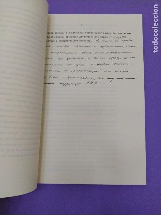 Libros de segunda mano: BOX 37cm.EL CASO TROTSKY.PRESENTACION DE UN PROCESO POR RAUL CARRANCA Y RIVAS.CONEPOD MEXICO D.F1994 - Foto 51 - 222396180