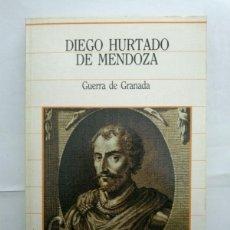 Libros de segunda mano: GUERRA DE GRANADA - DIEGO HURTADO DE MENDOZA. Lote 222846230