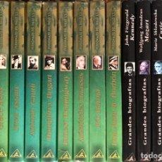 Libros de segunda mano: LOTE 16 LIBROS PERSONAJES SIGLO XX Y GRANDES BIOGRAFIAS - JOHN LENNON KENNEDY NERUDA GANDHI MOZART. Lote 225798892