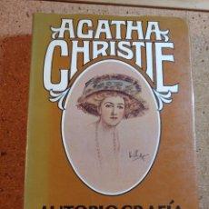 Libros de segunda mano: LA AUTOBIOGRAFIA DE AGATHA CRISTIE. Lote 228697298