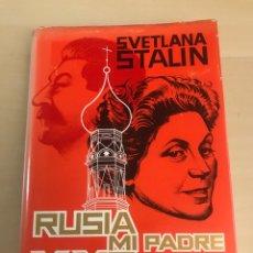Libros de segunda mano: RUSIA MI PADRE Y YO. SVETLANA STALIN. ED. PLANETA 1967. Lote 229558170