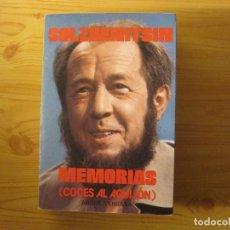 Libros de segunda mano: MEMORIAS (COCES AL AGUIJÓN) - SOLZHENITSIN. Lote 229873705