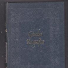 Libros de segunda mano: GRANDES BIOGRAFIAS CHARLEDARWIN,SIMON BOLIBAR , ISABEL I DE INGLATERRA SELECCIONES READERS DIGES. Lote 232583275