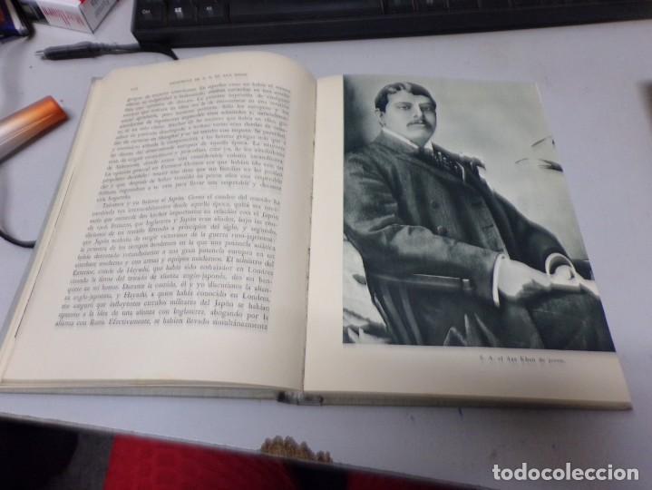 Libros de segunda mano: memorias de S A el Aga Khan - editorial planeta - 1954 - 1 a edicion - con fotografias - Foto 5 - 234659020