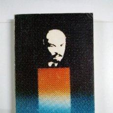 Libros de segunda mano: LENIN, (I) 1870-1917 - DAVID SHUB. Lote 255023600