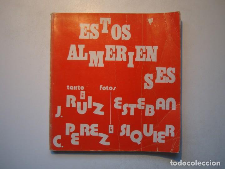 ESTOS ALMERIENSES - J. RUIZ ESTEBAN / FOTOGRAFÍAS DE CARLOS PÉREZ SIQUIER - ALMERIA 1974 (Libros de Segunda Mano - Biografías)