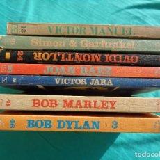 Libros de segunda mano: 7 LIBROS DE CANTANTES, EDICIONES JÚCAR, LOS JUGLARES. BOB DYLAN, BOB MARLEY,, JOAN BAEZ, , VICTOR JA. Lote 269008464
