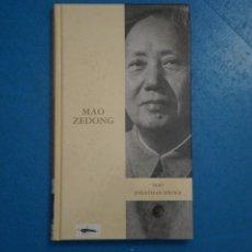 Libros de segunda mano: LIBRO DE MAO ZEDONG JONATHAN SPENCE Nº 16 AÑO 2003 DE ABC EDICIONES FOLIO. Lote 275460588
