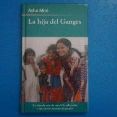 Libros de segunda mano: LIBRO DE LA HIJA DEL GANGES DE ASHA MIRO AÑO 2003 DE RBA COLECCIONABLES. Lote 275496073