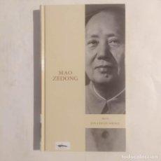Libros de segunda mano: MAO. SPENCE, JONATHAN. Lote 278329923
