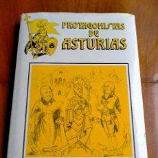 Libros de segunda mano: PROTAGONISTAS DE ASTURIAS. Lote 279468943