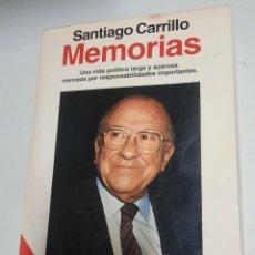 Libros de segunda mano: SANTIAGO CARRILLO. MEMORIAS. Lote 288579778