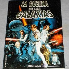 Libros de segunda mano: STAR WARS. LA GUERRA DE LAS GALAXIAS ADAPTACIÓN A NOVELA. MARTÍNEZ ROCA. NUEVA SIN USO. DIFÍCIL!!!!!. Lote 19410881