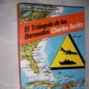 Libros de segunda mano: EL TRIANGULO DE LAS BERMUDAS DE CHARLES BERLITZ (EM1). Lote 21372590