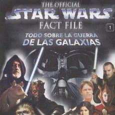 Libros de segunda mano: STAR WARS: THE OFFICIAL FACT FILE: FASCICULO Nº 1 (EN ESPAÑOL). Lote 25631788