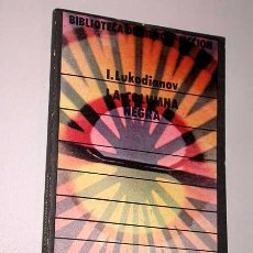 Libros de segunda mano: LA COLUMNA NEGRA. I. LUKODIANOV. BIBLIOTECA DE CIENCIA FICCIÓN. EDITORIAL SIRIO 1977.. Lote 25881872