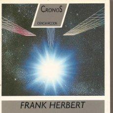 Libros de segunda mano: EL EXPERIMENTO DOSADI DE FRANK HERBERT (DESTINO). Lote 27358220