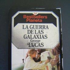 Libros de segunda mano: LA GUERRA DE LAS GALAXIAS POR , GEORGE LUCAS . Lote 27973231