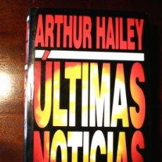 Libros de segunda mano: ULTIMAS NOTICIAS - ARTHUR HAILEY. Lote 28271661