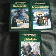 Libros de segunda mano: DRAGONLANCE TRILOGIA. Lote 30051090