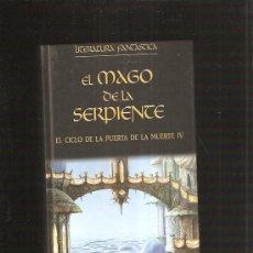 Libros de segunda mano: EL MAGO DE LA SERPIENTE. Lote 32123870