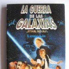 Libros de segunda mano: EL RETORNO DEL JEDI - JAMES KAHN - STAR WARS - LA GUERRA DE LAS GALAXIAS - MARTINEZ ROCA. Lote 32286242