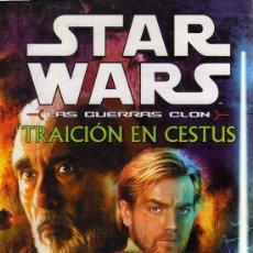 Libros de segunda mano: STAR WARS · TRAICIÓN EN CESTUS - STEVEN BARNES. Lote 39043543