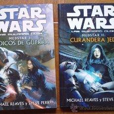Libros de segunda mano: NOVELAS STAR WARS: MEDSTAR I Y II: MEDICOS DE GUERRA / CURANDERA JEDI - ALBERTO SANTOS. Lote 33118474