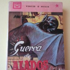 Libros de segunda mano: GUERRA DE ALADOS- POUL ANDERSON- CENIT 1ª EDICION 1963. Lote 34059826