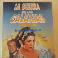 Libros de segunda mano: LA GUERRA DE LAS GALAXIAS- EL CORTEJO DE LA PRINCESA LEIA- DAVE WOLVERTON. Lote 67848365