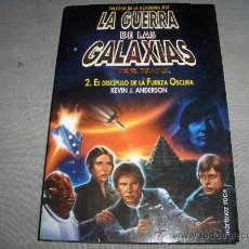 Libros de segunda mano: STAR WARS. EL DISCÍPULO DE LA FUERZA OSCURA. TRILOGÍA DE LA ACADEMIA JEDI. MARTÍNEZ ROCA 1995.. Lote 35925285