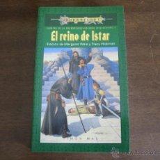 Libros de segunda mano: EL REINO DE ISTAR - CUENTOS DE LA DRAGONLANCE (2ª TRILOGIA) - TIMUN MAS. Lote 39549193