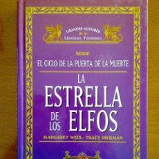 Libros de segunda mano: EL CICLO DE LA PUERTA DE LA MUERTE: LA ESTRELLA DE LOS ELFOS VOL. II., MARGARET WEYS Y TRACY HICKMAN. Lote 43948496