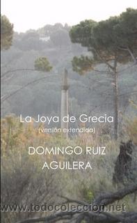 LA JOYA DE GRECIA (LIBRO TAMAÑO BOLSILLO) (Libros de Segunda Mano (posteriores a 1936) - Literatura - Narrativa - Ciencia Ficción y Fantasía)