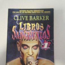 Libros de segunda mano: LIBROS SANGRIENTOS 1 CLIVE BARKER . Lote 46611962