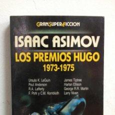 Libros de segunda mano: LOS PREMIOS HUGO 1973 - 1975. Lote 47465790