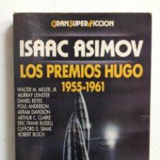 Libros de segunda mano: LOS PREMIOS HUGO 1955 - 1961 . Lote 47465956