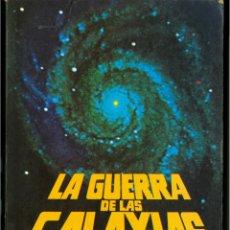 Libros de segunda mano: LA GUERRA DE LAS GALAXIAS - GEORGE LUCAS (1978). Lote 47610339