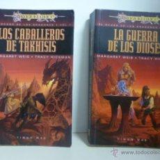 Libros de segunda mano: DRAGON LANCE EL OCASO DE LOS DRAGONES.VOL 1 Y 2.LOS CABALLEROS DE TAKHISIS / LA GUERRA DE LOS DIOSES. Lote 47636156