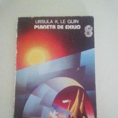Libros de segunda mano: MARTINEZ ROCA SUPER FICCION PLANETA DE EXILIO URSULA K LEGUIN . Lote 48219758