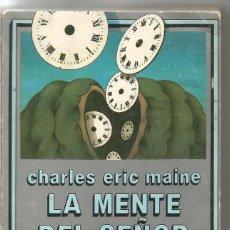 Libros de segunda mano: CHARLES ERIC MAINE. LA MENTE DEL SEÑOR SOAMES. EDHASA NEBULAE. Lote 55643726