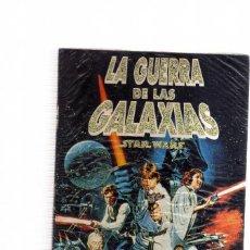 Libros de segunda mano: LA GUERRA DE LAS GALAXIAS COMPLETA GEORGE LUCAS MARTINEZ ROCA 3 LIBROS. Lote 206784230